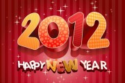 La mulţi ani 2012!