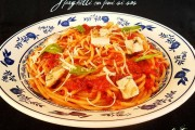 spaghete cu sos si pui 1